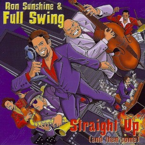 """Straight Up"" album cover illustration by Steve Ellis, graphics by Lydia Mann. PT on piano."